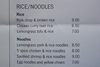 Out_the_door_menu_rice_noodles_1